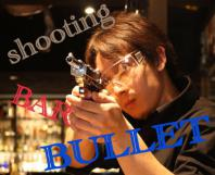Shooting-BAR Bullet